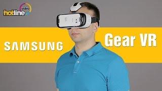 Samsung Gear VR - обзор очков виртуальной реальности(, 2015-05-06T11:03:40.000Z)