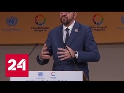 Король Бельгии отложил решение об отставке правительства – Россия 24