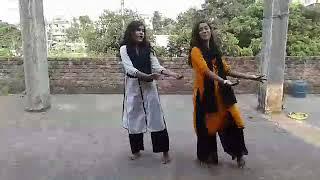 biye barir dance