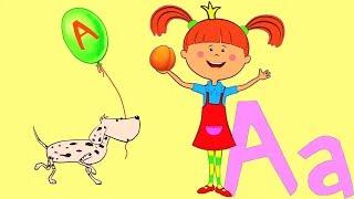 АЛФАВИТ - Все песенки с Царевной - Учим согласные буквы