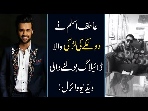 Atif Aslam gives a twist to viral dialogue from 'Mere Pass Tum Ho' | 9 News HD