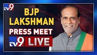 BJP Telangana President Laxman Press Meet    LIVE