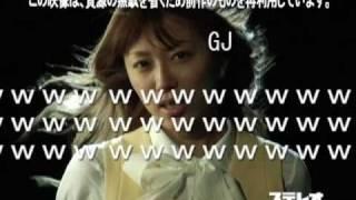 2010/10/5にニコニコ動画でライブを生放送した藤岡藤巻。そこに、ゲスト...