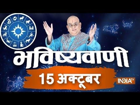 Bhavishyavani | October 15, 2018 ( Full )