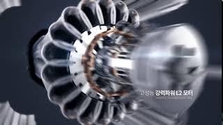 ★ 2배속 고성능 모터 아너스 L2 유선듀얼물걸레청소기