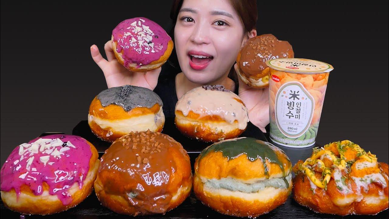 🍩Sweet doughnut 군침폭발..각양각색JMT 도넛!!😆 [Earl grey, Banana nutella, Black sesame doughnut] Mukbang