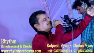 14 Kasumbino Rang by Rhythm Orchestra of Kalpesh Vyas