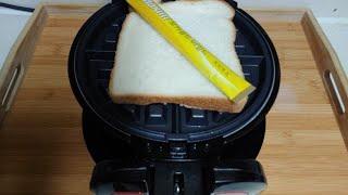 와플기계로 커피맛식빵 만들기 ㅣ 커피번맛 #와플기계 #…