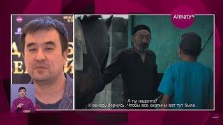 Презентован саундтрек к сериалу «Между небом и землей» на телеканале «Алматы» (20.12.18)