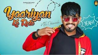 Nitin Chhaniwala : Yaariyan Ke Role | Chhora Jaat Ka Full Video Latest Haryanvi song |Official Video