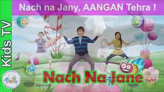 Nach na jane aangan tehra | Bachon ki mazedar kahanian by Faiza Anni | Kids TV