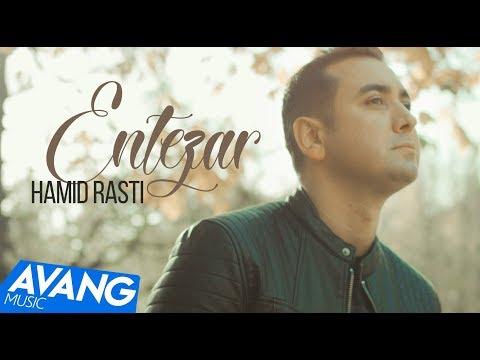 Hamid Rasti - Entezar (Клипхои Эрони 2018)