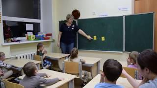 Подготовка к школе. Математика. 18.12.2017. Докфильм