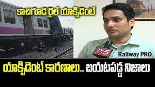 Railway PRO Reaction on Kachiguda MMTS Train | Hyderabad Rail | MMTS Vs Kurnool Intercity