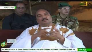رد رئيس الجمهورية على مداخلات أطر ولاية تكانت 14/11/2016
