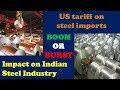 Trade War: US Tariff Hike on Steel Imports: Impact on Indian Steel Industry