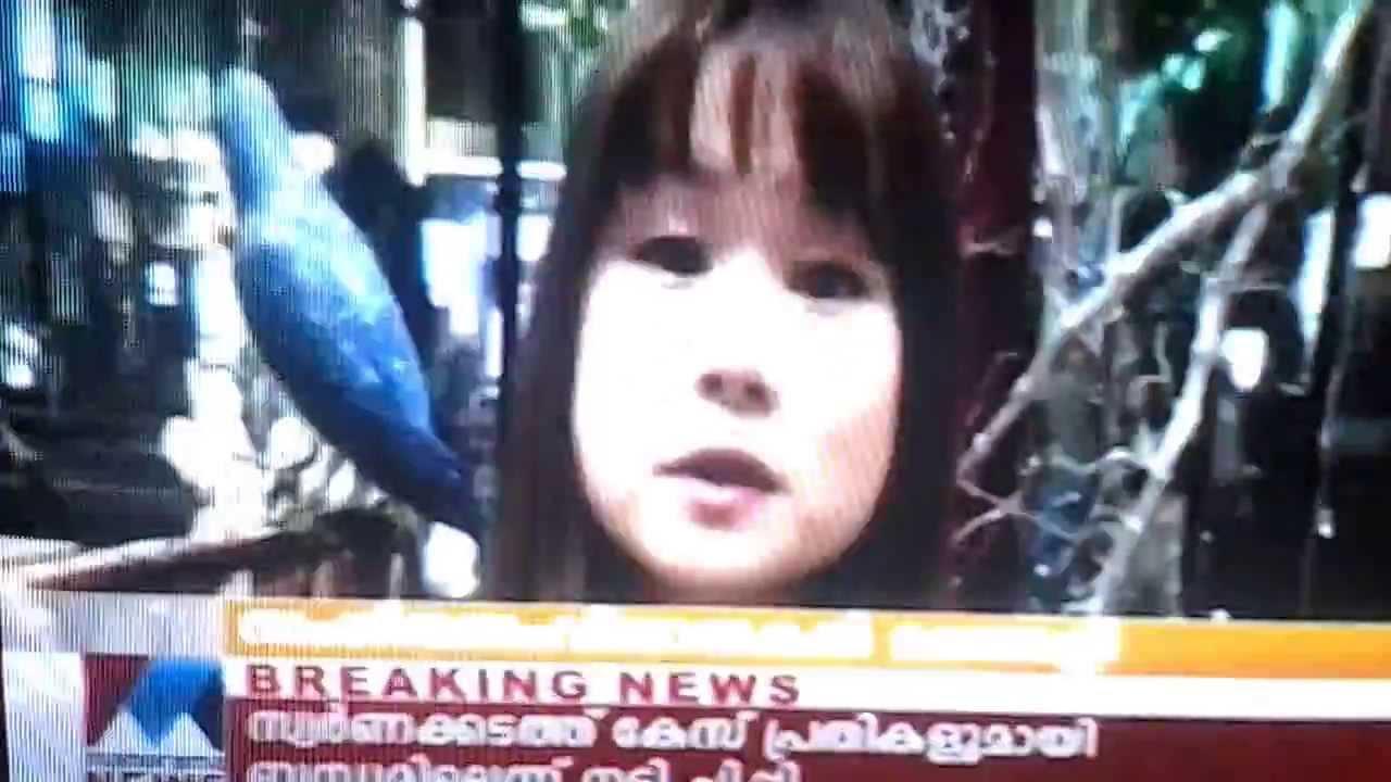 Renjith Christy l Manorama News Santhya Vartha l Evening News
