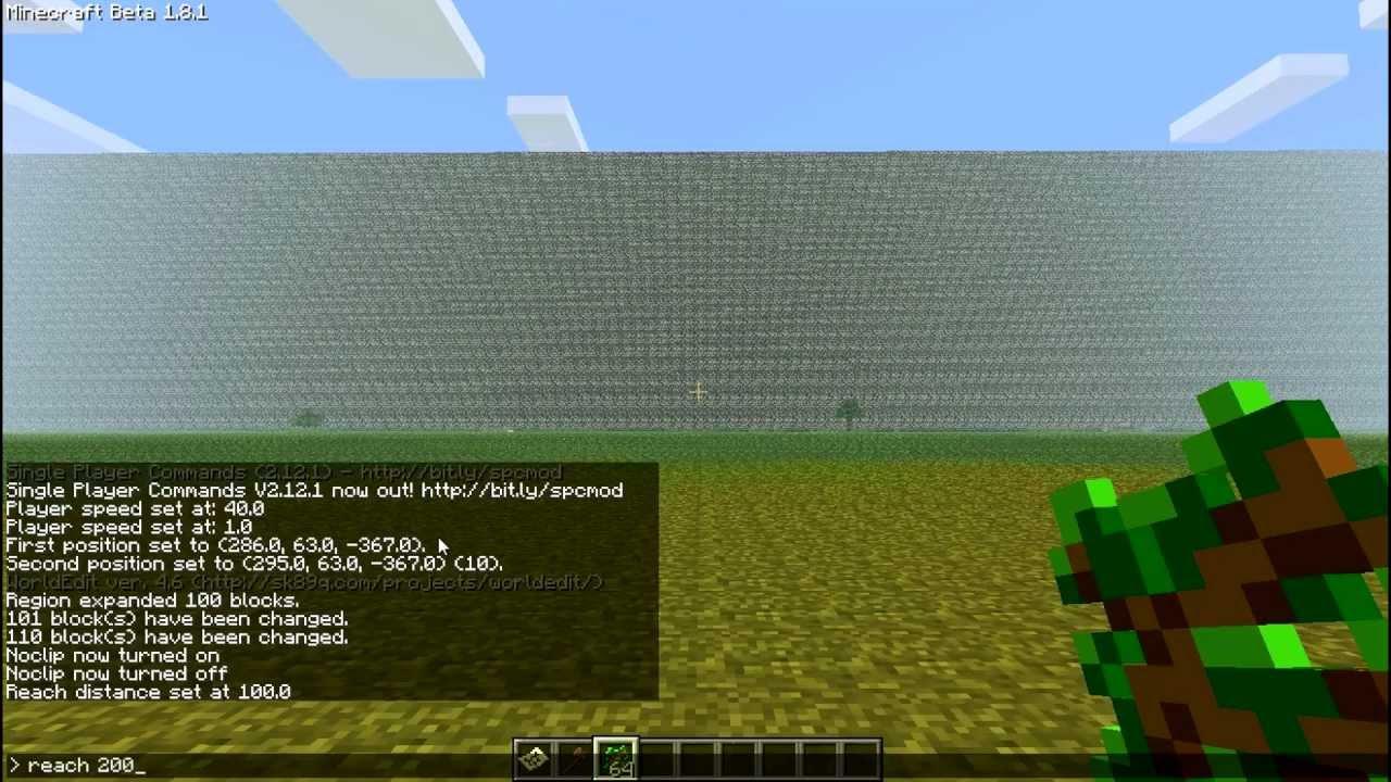 minecraft singleplayer commands 1.2.5