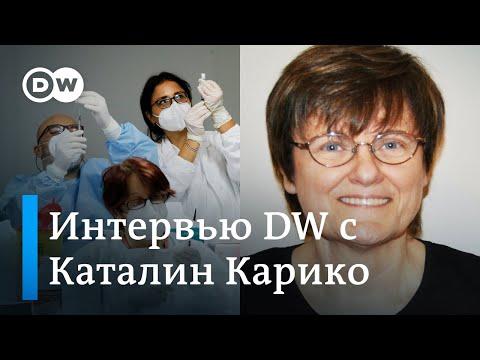 Исследования Каталин Карико легли в основу разработки вакцин Pfizer-BioNTech и Moderna