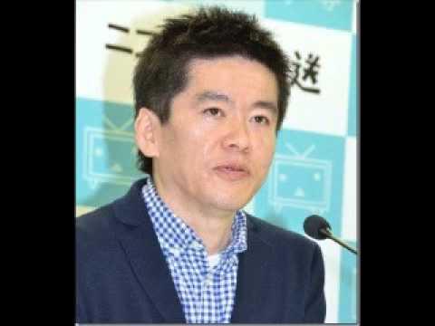 ホリエモン(堀江貴文) 原田翔太 ツイッター ブログで1000万円稼ぐ方法