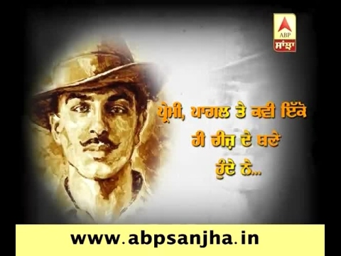 Some valuable thoughts of Shaheed Bhagat Singh