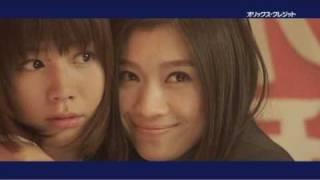 果然是OL最佳代言人呀!! Love Royko Shinohara^^
