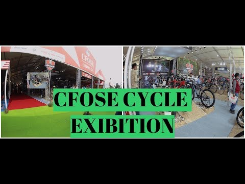CFOSE Cycle exhibition...in Ludhiana  at Punjab agriculture university