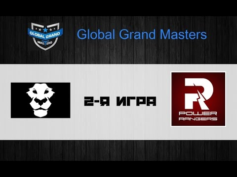 [Без комментаторов] Ad Finem vs PR #2 (bo3) | Global Grand Masters, 22.07.16