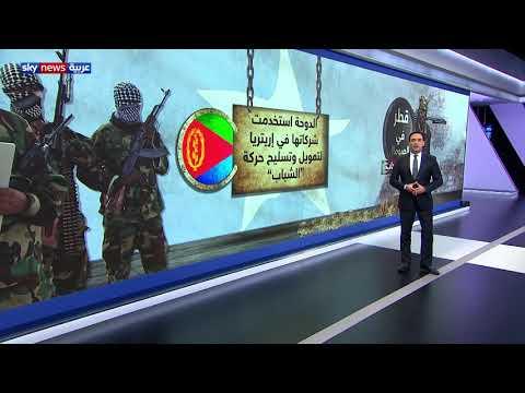 مخطط قطري-تركي لتأسيس حركة مسلحة إخوانية  - نشر قبل 4 ساعة