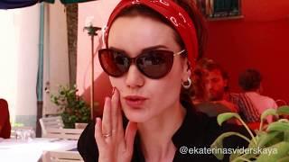 Уроки итальянского в новом способе как завязать платок на голове!:)