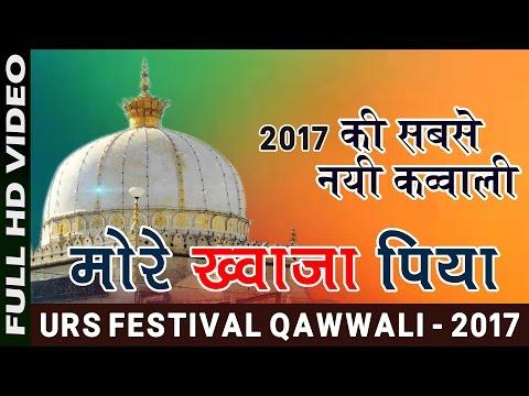 More Khwaja piya | latest islamic Qawwali 2017 | khwaja Ji | Ajmer Sharif Dargah