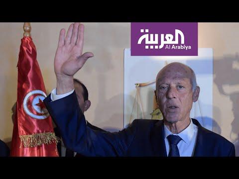 قيس سعيد يقسم اليمن الدستوري رئيسا لتونس الأربعاء المقبل  - نشر قبل 6 ساعة