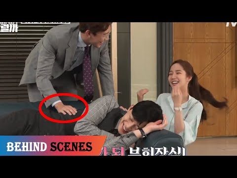 [bts-3]-what's-wrong-with-secretary-kim-behind-the-scenes-park-seo-joon-x-park-min-young
