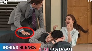 Video [BTS 3] What's Wrong with Secretary Kim Behind The Scenes Park Seo Joon x Park Min Young download MP3, 3GP, MP4, WEBM, AVI, FLV Oktober 2019