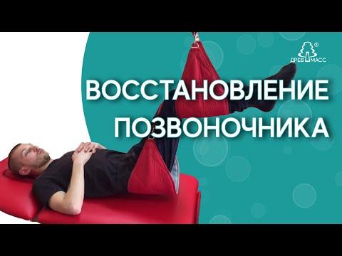 Реферат: Физическая реабилитация Попов  -