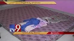 Srikakulam turns hub for anti-social activities - TV9