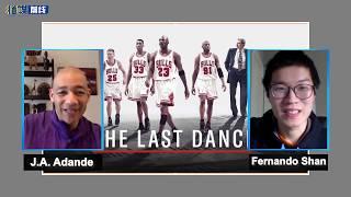 J.A. Adande talks Michael Jordan and the behind scene story of 'The Last Dance'. | PART1