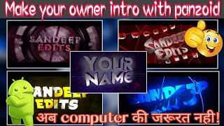 अब अपने Android से 3D intro बनाये    panzoid tutorial hindi    panzoid    Hindi / urdu