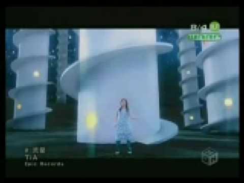 musica japones  : Ryuusei  TIA