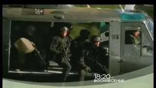 """Кино """"Возмещение ущерба""""  на РЕН ТВ"""