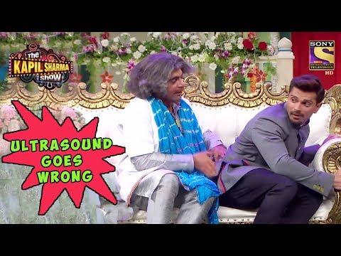Gulati Jokes Karan Singh Grover's Ultrasound - The Kapil Sharma Show