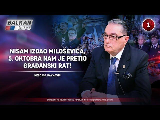 INTERVJU: General Nebojša Pavković - Nisam izdao Miloševića, pretio je građanski rat! (16.9.2018)