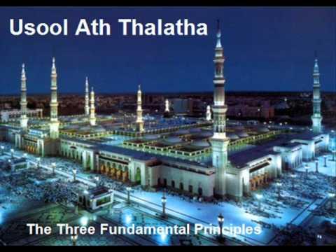 15 Intro to Islam: 4 Tawakkul Having Trust and Reliance upon Allaah