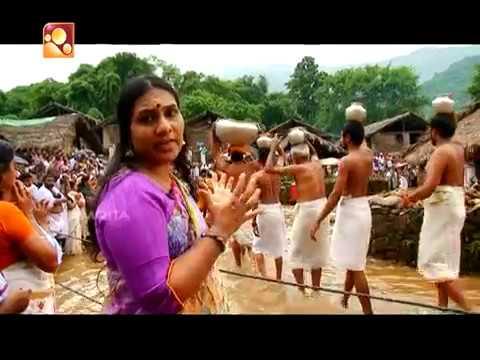 kottiyoor mahadeva temple | Part 2 | Udayamritham 30th June 17 | Amrita TV