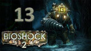 Bioshock 2 Playthrough - BEES! (E13)