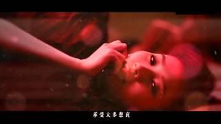 Sita Chan 陳僖儀 - 蜚蜚 MV