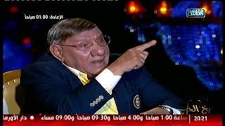 مفيد فوزى | أسامة كمال  من جيل محترم .. صعبان عليا!