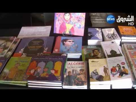 L'Algérie à l'honneur du 23ème Maghreb des Livres
