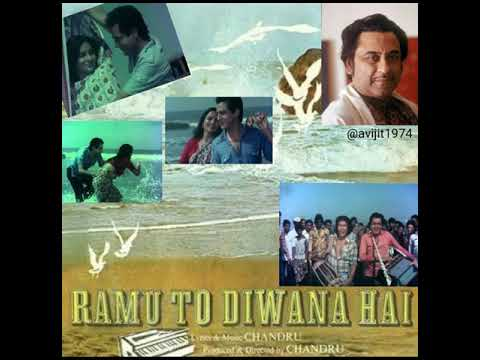 ZINDAGI HAI TADAPNA ~ RAMU TO DIWANA HAI (1980) ~ KISHORE KUMAR •• CHANDRU •• BEAUTIFUL RARE SONG 👌