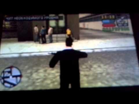 коды на gta liberty city на PSP